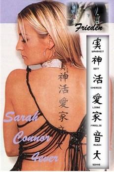 Sarah Connor Tattoos