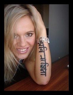 Doda Tattoos