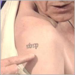 John Ryes Davis Tattoos